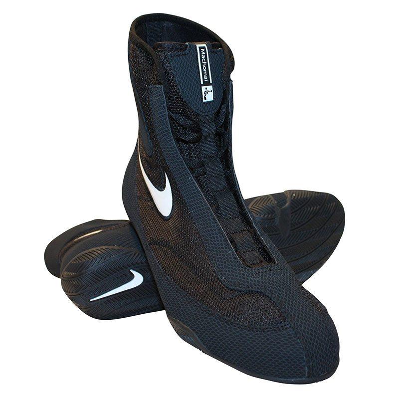 Nike Boksschoenen Zwart