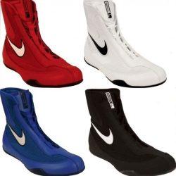 Nike Boksschoenen Machomai
