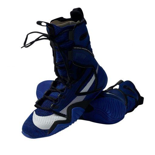 Nike Hyper KO2 boksschoen