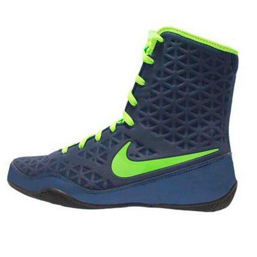 Nike KO Boksschoen